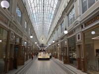 winkelgallerij op de Nevsky prospect
